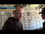 В Кировской области арестовали подозреваемого в хладнокровной расправе над бизне
