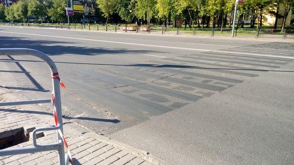 Фотофакт. В Новополоцке убрали одну «зебру», фото-3