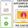 Teach English with PIKIMONI