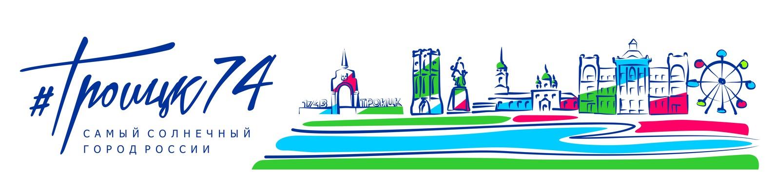 Справка в бассейн Школьная улица (город Троицк) Справка из кожно-венерологического диспансера Восточный административный округ