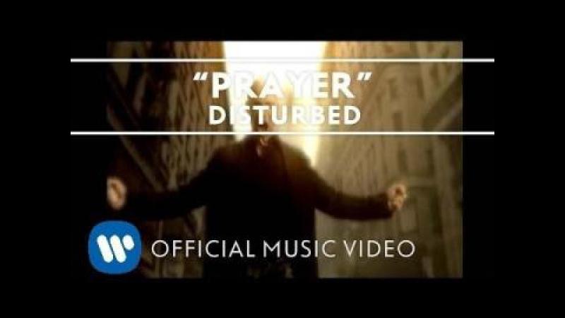 Disturbed - Prayer (Stadium Live 16 march 2017)