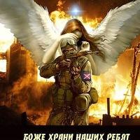 Анкета Егор ороргооо