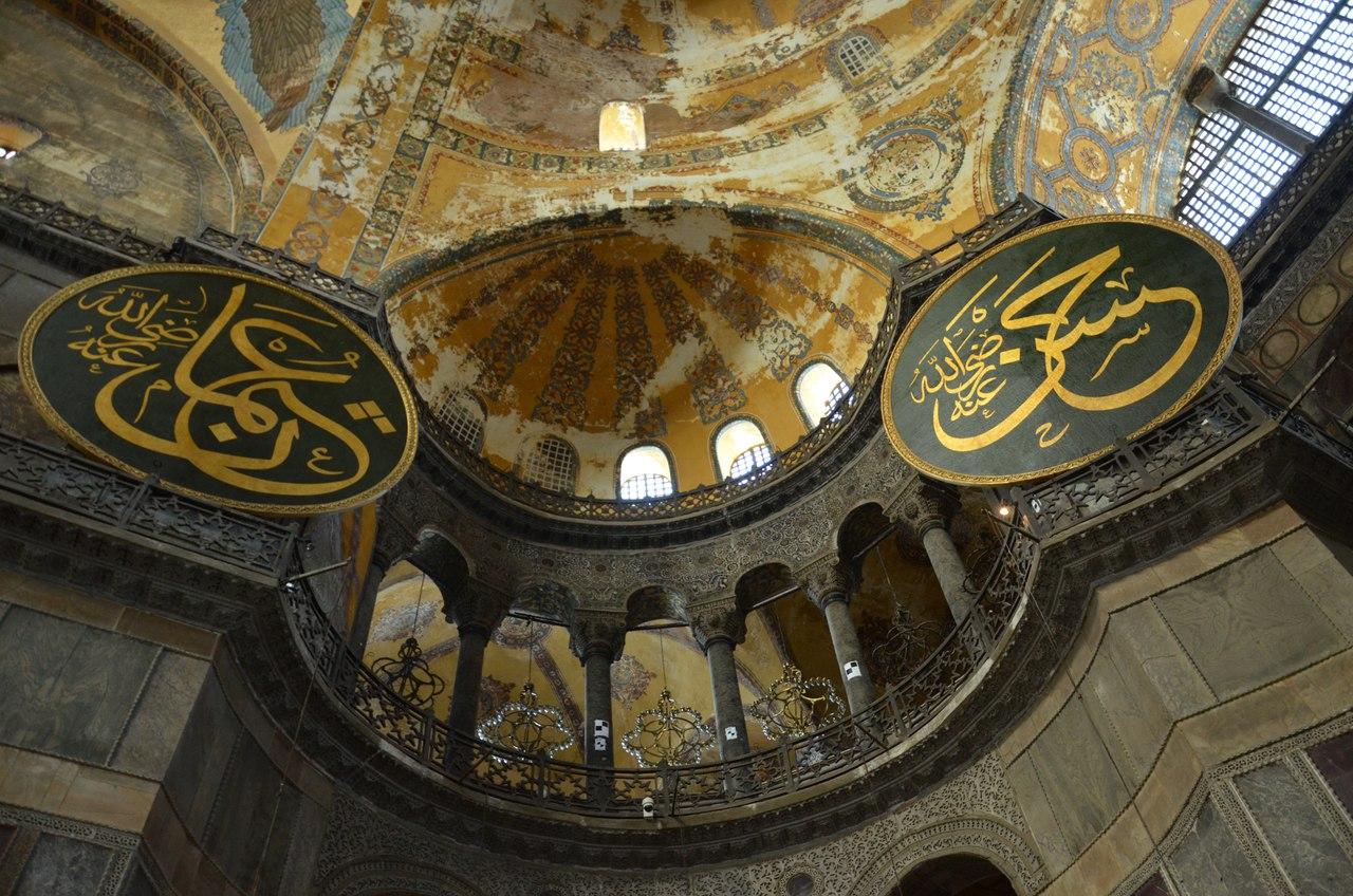 F-N5z_OurDE Айя-София - главная достопримечательность Стамбула.