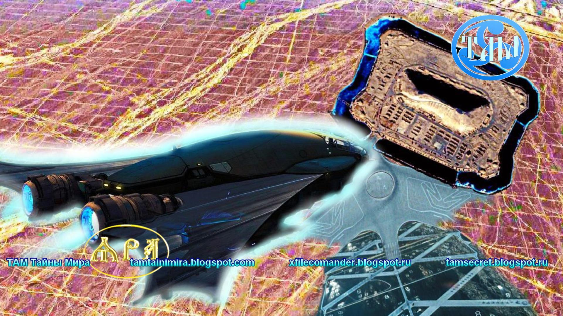 Секретная подземная База для НЛО в Китае