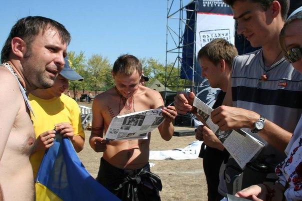 Читаемо ФонтарЪ на МахноФесті 2007 рік