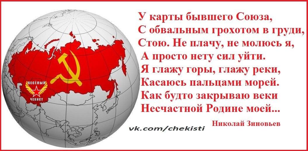https://pp.vk.me/c626529/v626529563/3c915/MfQfRovh9NM.jpg
