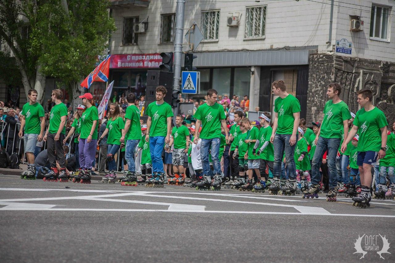 Парад роллеров по ул. Артёма 11.05.16