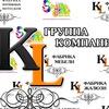 """Натяжные потолки """"Колорит Эль"""" г.Липецк"""
