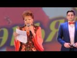 Хания Фархи - Уфа (21.10.16)