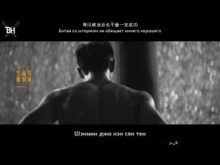 [KARAOKE] Luhan - Medals (рус. саб)