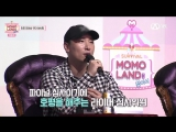 Finding MOMO LAND 160916 Episode 9 END