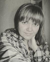 Ирина Панасюк