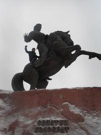 Леонид Качалин