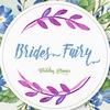 Свадебный распорядитель Bride' s Fairy
