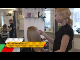 Мастерская красоты BeautyCo на канале СТС