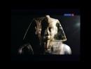 Египет. Тайны, скрытые под землей. Часть 1
