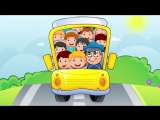 Едет автобус. Музыкальный мультфильм для детей. Наше всё!