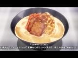 Кулинарные поединки Сомы — серия 16 русские субтитры