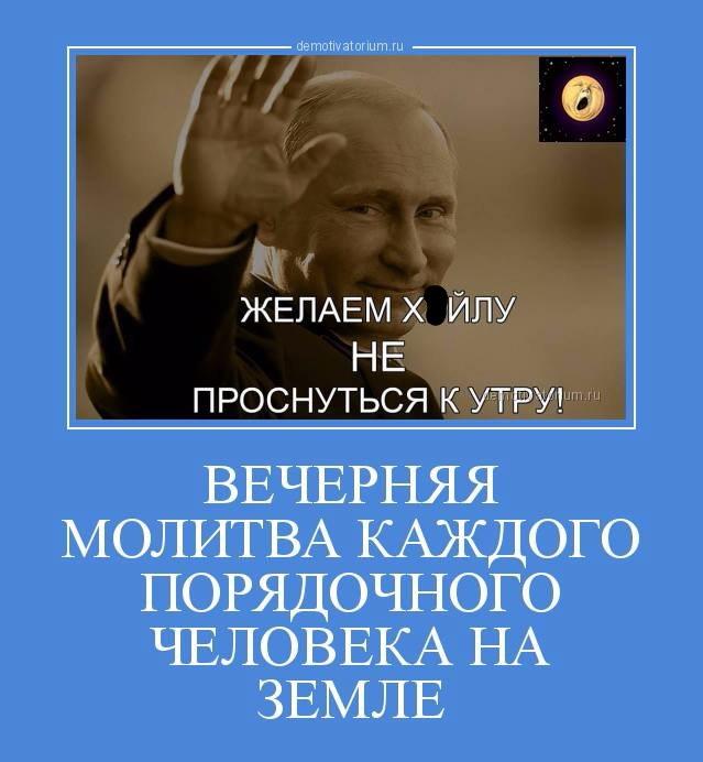 Шуфрич указал в декларации новую сожительницу и импортную мебель - Цензор.НЕТ 2140