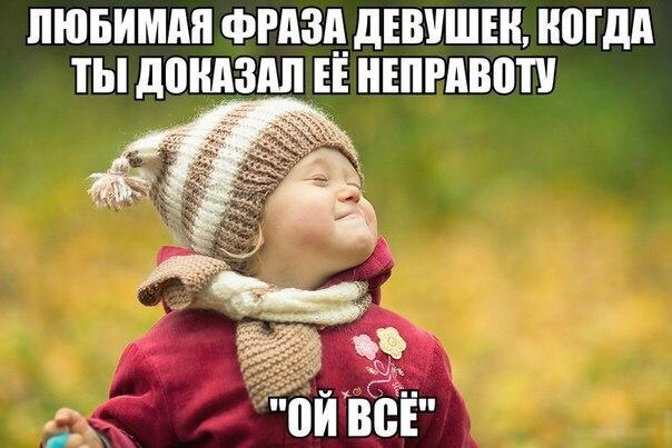 https://pp.vk.me/c626529/v626529996/c1be/Xq3nBLHzpKg.jpg