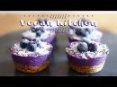 焼かないロースイーツ!ブルーベリーカップケーキ♪: How to make Blueberry Cupcakes   Vegan Kitchen with ayano haya