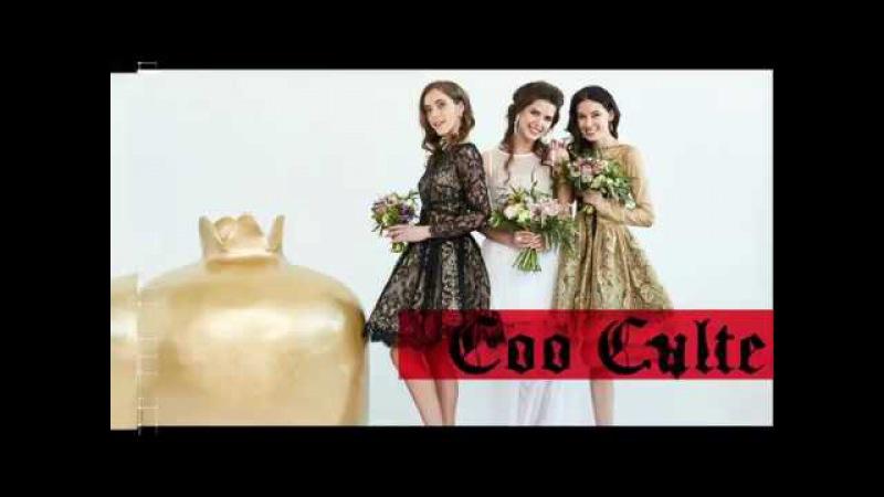 Рекламный ролик для COO Culte