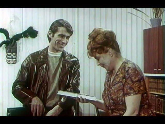 Рассказы о Кешке и его друзьях 1 серия 1974 фильм