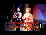 Анонс фестиваля РУССКАЯ ГАРМОНЬ В КРЫМУ 2017
