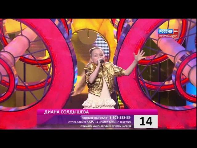 Диана Солдышева -