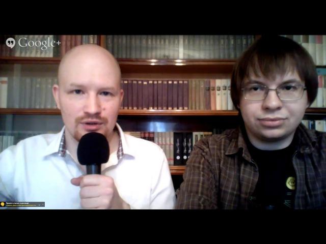 Критический взгляд 7: Народная медицина, научные и скептические эксперименты и ответы на вопросы
