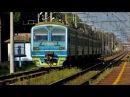 ЭД9М-0071 рейсом № 6927 Нежин - Киев.