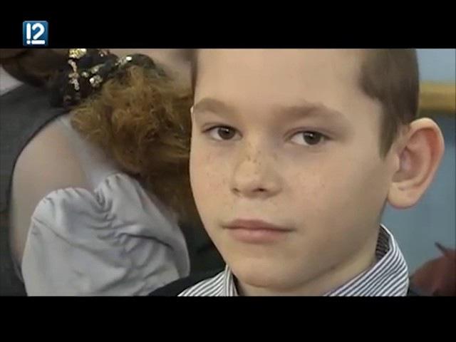 Мальчик - герой нашего времени.