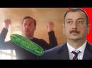 İlham Əliyev, məmurlar bizə xiyar deyir - Vətəndaşın fəryadı