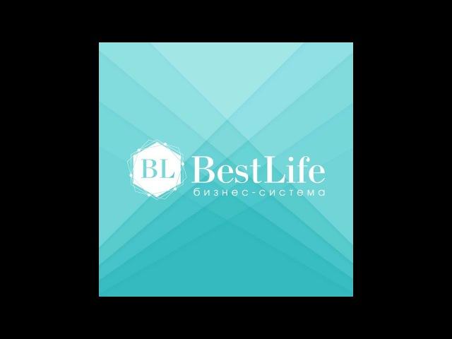 Сообщество интернет-предпринимателей BestLife