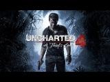 Uncharted 4: ქურდის გზა ნაწილი 6 / Uncharted 4: Путь Вора #6