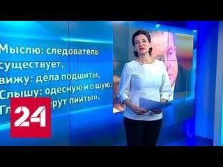 """""""Езжай отсель"""": экс-глава ФСБ увидел предпосылки задержания Улюкаева в его стихах"""