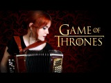 The Rains of Castamere - Game of Thrones (Gingertail Cover)