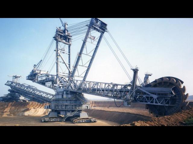 Самый большой роторный экскаватор в мире Bagger 288