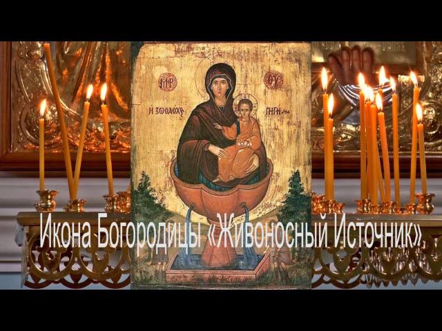 Молитва Богородице Дево Радуйся (150 раз ежедневно )Богородичное правило .Оптина...