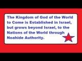 The Kingdom of God - Noahide Doctrine