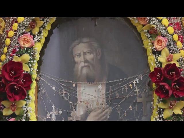 Дивеево 8 Дивное откровение миру Всемирный светильник О цели христианской жизни