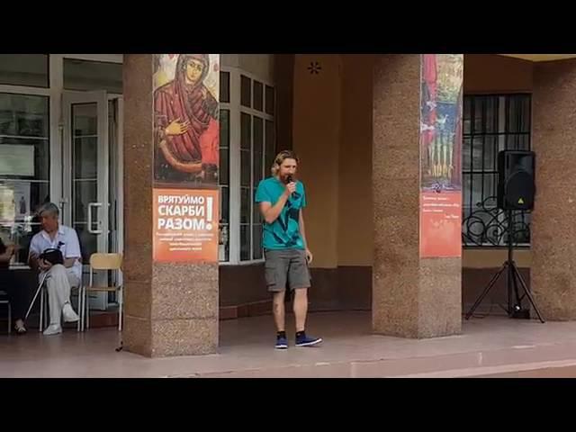 Вуйцьо біля ратуші в Івано Франківську частина 1 05 06 2016р