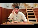 Один аят для наставления. История из жизни Абдулмалика аль Асмаи / Абдуллахаджи Хидирбеков