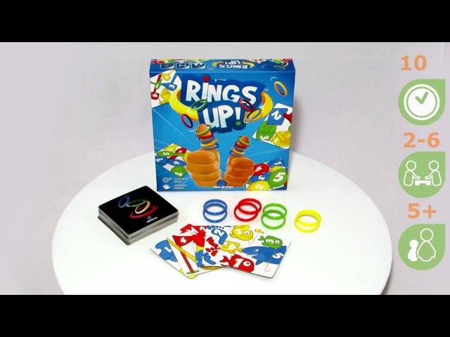 Разноцветные колечки. Обзор настольной игры от компании Стиль Жизни.