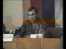 1992 год. Полоумный российский генерал Лебедь о молдавских фашистах