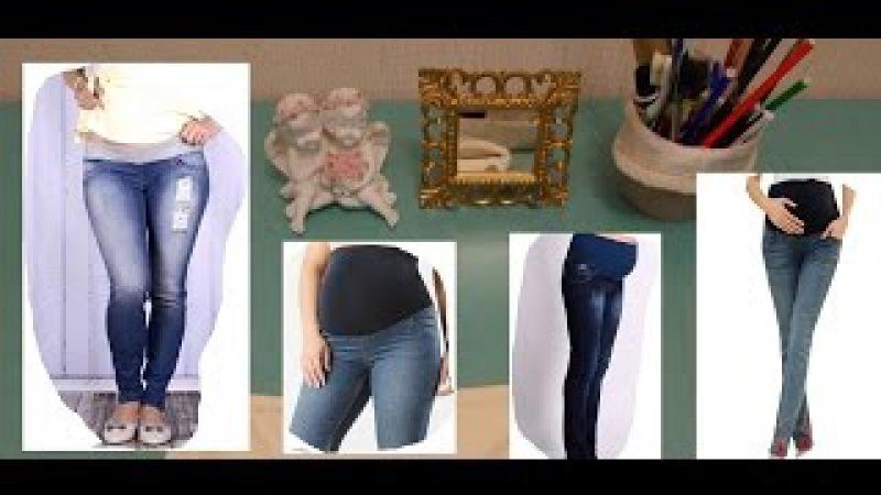ДЖИНСЫ ДЛЯ БЕРЕМЕННЫХ-переделка с обычных джинсов в джинсы для беременных