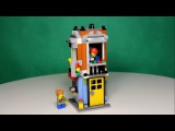 LEGO CREATOR - SMALL TOWNHOUSE, 31050 / ЛЕГО КРЕАТОР - ТАУНХАУС, 31050.