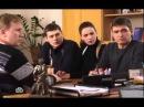 Дикий 4 сезон 9 серия 'Фабрика компромата' 1 часть 2014