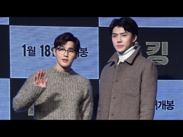 EXO SUHO·SEHUN(엑소 수호·세훈) '더 킹' 레드카펫 (The King, Ju Ji-hoo,, 조인성, 류준열, 조인성) [통통영