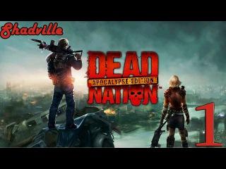 Dead Nation: Apocalypse Edition (PS4) Прохождение игры 1: Зомби повсюду